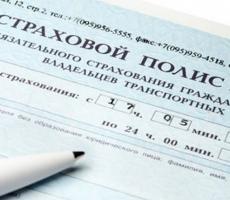 Введение ОСАГО в Приднестровье может сорваться