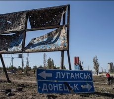 ООН отправит на Украину миссию миротворцев