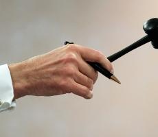В Молдове скоро пройдет аукцион по продаже госсобственности