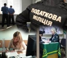 Порядок проведения налоговых проверок в электронном режиме в Украине