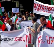В Европе ширится движение в поддержку Народной Рады Бессарабии
