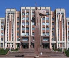 Верховный Совет ПМР провел слушание отчета о социально-экономических итогах 2014 года