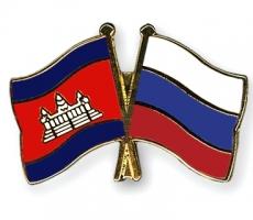 Россия и Камбоджа объединились в борьбе с терроризмом