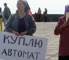 Украинцам могут разрешить носить огнестрельное оружие