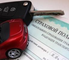 В Приднестровье базовая стоимость страхового полиса на год для автомобиля составит 30$