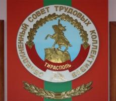 В Приднестровье требуют сохранить военное присутствие России