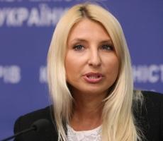 Киев потребует арестовать имущество России за рубежом