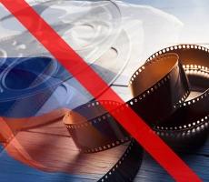 На Украине запретили российские фильмы и сериалы