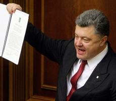 Петр Порошенко: нужно ускорить индексацию пенсий и зарплат