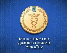 В Украине за неведение налогового учета - ответственность