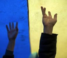Киевляне требуют отчета от Порошенко и Кабмина о проделанных реформах (фото)