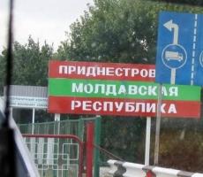 Перестрелка на границе с Приднестровьем: есть жертвы
