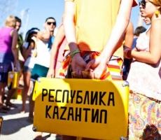 Фестиваль электронной музыки «КаZантип» состоится в Крыму