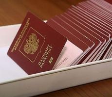Россия разрешила приднестровцам иметь двойное гражданство