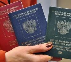 В Тирасполе спекулируют темой двойного гражданства