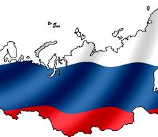 Сегодня отмечают день России на всех континентах