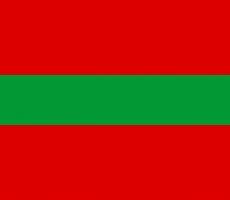 """Правительство ПМР: """"Приднестровский народ не позволит спровоцировать """"майдан"""""""
