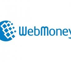 WebMoney.UA – теперь легальная государственная система расчетов в Украине