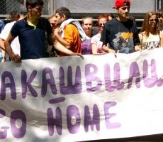 Одесситы попытались выгнать Саакашвили из города
