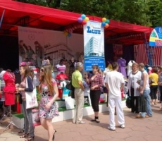 В Приднестровье отметили День текстильщиков