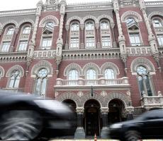 Украинская валюта резко упала