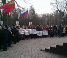 В Приднестровье растут протестные настроения