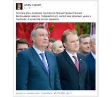 Президент Приднестровья отмечает день рождения