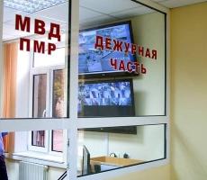 На этой неделе МВД Приднестровья зарегистрировало 208 преступлений