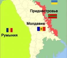 МИД Приднестровья: военная угроза реальна