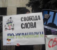 Политэмигранты Украины обсудят будущее своей страны в Москве