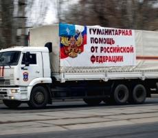Конвой с российской гуманитарной помощью приближается к Донецку и Луганску
