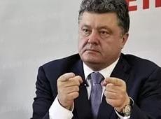 Украина открылась для иностранных войск