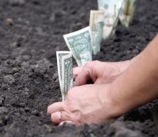 Применение льгот по налогу на землю