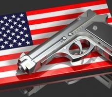 В Америке испытывают новое оружие массового поражения