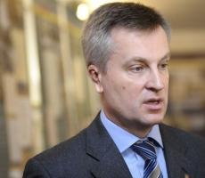 Экс-глава СБУ отказался от статуса участника АТО