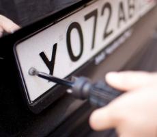 В Приднестровье будут снимать номерные знаки с машин