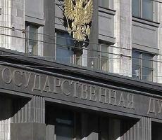 Выборы депутатов нижней палаты парламента РФ будут перенесены