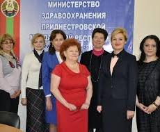 Всемирная организация здравоохранения завершила работу в Приднестровье