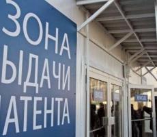 Все больше мигрантов из Молдовы оформляют патенты для работы в России
