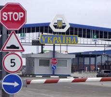 На границе Приднестровья с Украиной появятся таможенники Молдовы