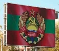 В Приднестровье объявлена мобилизация