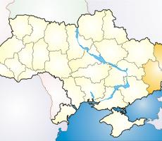 Конституционный суд Украины признал проект поправок в Конституцию в части децентрализации