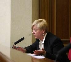 Экономика Украины начала постепенно расти