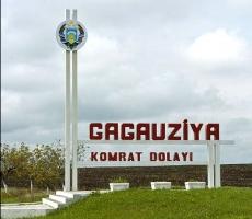 В Молдове начнут модернизацию Гагаузии