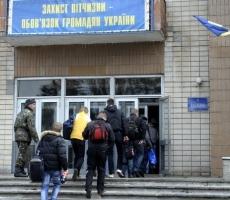 Очередной призыв в армию на Украине стартует в октябре