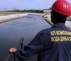 Восемь городов Донбасса остались без воды