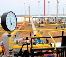 Россия сделала Молдове скидку на газ
