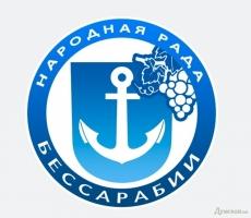 Народная Рада Бессарабии готова решить продовольственный вопрос на Украине