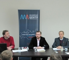 В Сколково соcтоится крупный общественный форум России