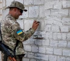 Украина построит на границе с Молдовой стену